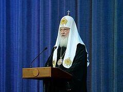 Выступление Святейшего Патриарха Кирилла на торжественном акте, посвященном 10-летию Поместного Собора и интронизации Его Святейшества