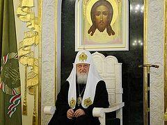 Слово на встрече с делегациями Поместных Православных Церквей 31 января 2019 года