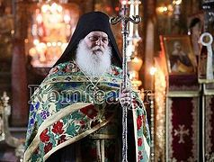 Abbot of Ephraim of Vatopedi, arriving in Kiev on ultimatum, suffers heart attack