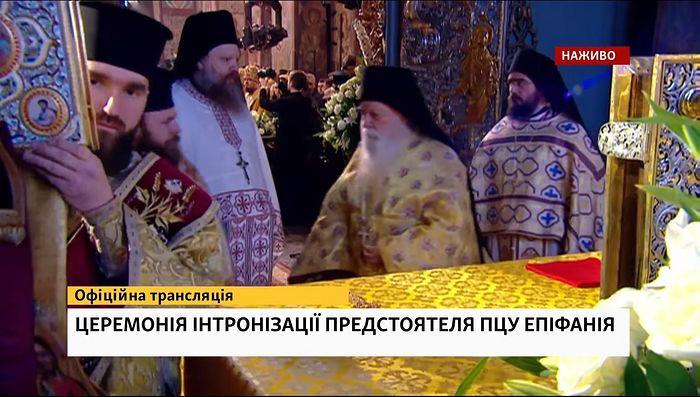 Abbot Alexios of Xenophontos (center), Fr. Maximos of Vatopedi (right), and Fr. Chrysostomos of the St. Panteleimon's Skete of Koutloumousiou (right) serving at the enthronement of Epiphany Dumenko. Photo: YouTube