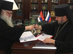ROCOR pastoral school begins partnership with Russian Orthodox University of St. John the Theologian