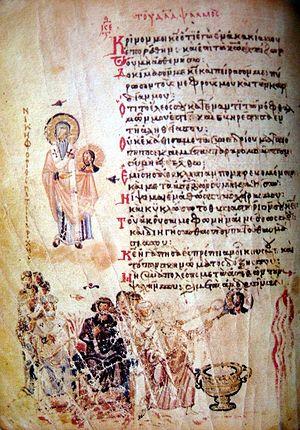 Иконоборческий собор (миниатюра из Хлудовской псалтыри)