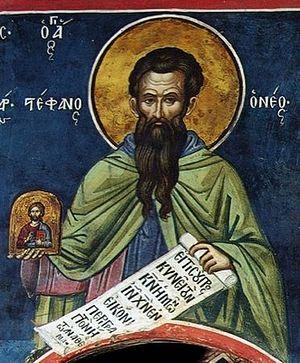 Прмч. Стефан Новый, Константинопольский