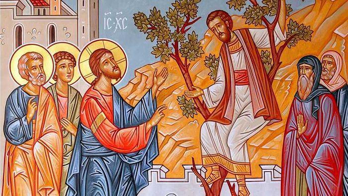 Христос и Закхей