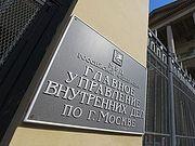 Полиция Москвы поставила на учет шесть икон, похищенных из храмов и квартир с начала года