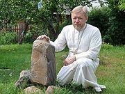 Тверской священник стал лауреатом литературной премии имени Салтыкова-Щедрина
