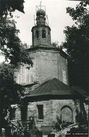 Храм Нерукотворного Образа Спаса в Перове, 1992 г.