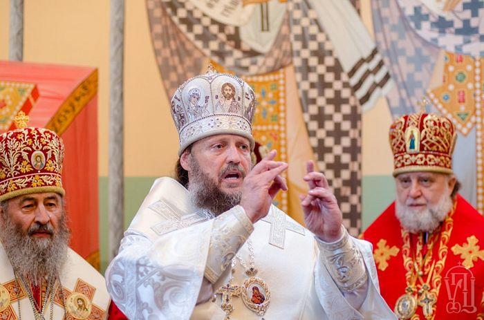 Photo: religionpravda.com.ua