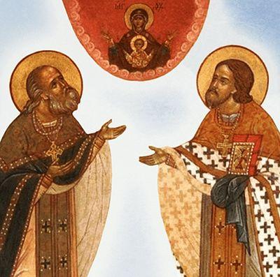 Встреча четвертая. Опыт духовной жизни праведного Алексия и священномученика Сергия Мечёвых