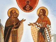 Опыт духовной жизни праведного Алексия и священномученика Сергия Мечёвых