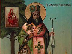 Детская молитва. Об одном чуде святителя Феодосия Черниговского