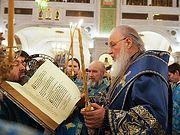 В канун праздника Сретения Господня Святейший Патриарх Кирилл совершил всенощное бдение в Сретенском монастыре