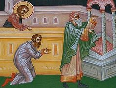 Preparing for Lent with Humility: Homily for the Sunday of the Pharisee and the Publican in the Orthodox Church