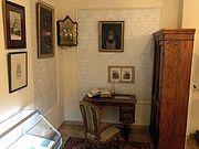 Открыт Музей истории Златоустовского монастыря