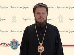 Украинская Православная Церковь обратилась к ООН и ЕС в связи с массовыми нарушениями прав верующих