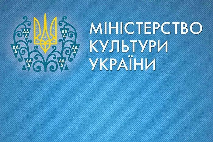 Photo: ukranews.com