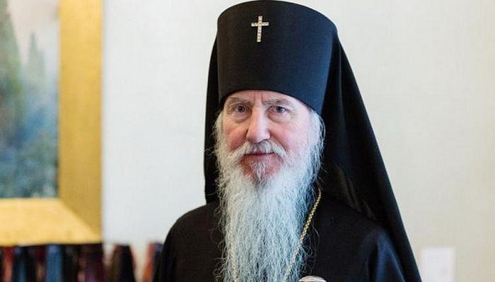 Архиепископ Берлинский и Германский Марк направил открытое письмо в Германскую Ассамблею канонических православных епископов