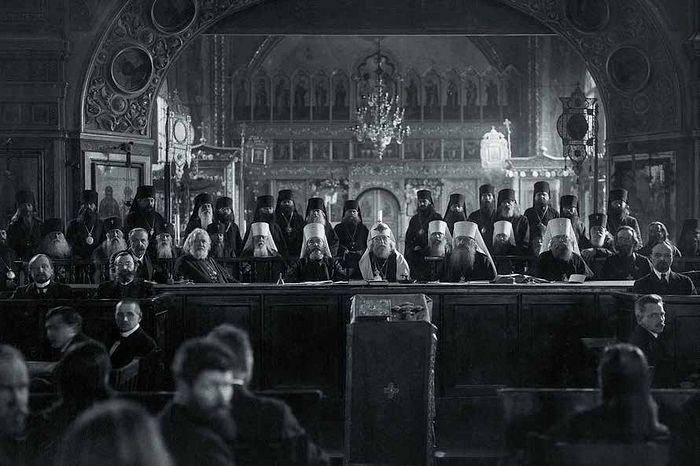 Поместный собор 1917-1918 гг.