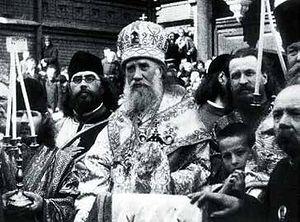 Патриарх Тихон совершает молебен на Красной площади. 22 мая 1918 г.