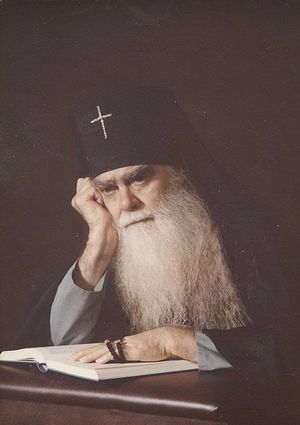 Archbishop Averky (Taushev)