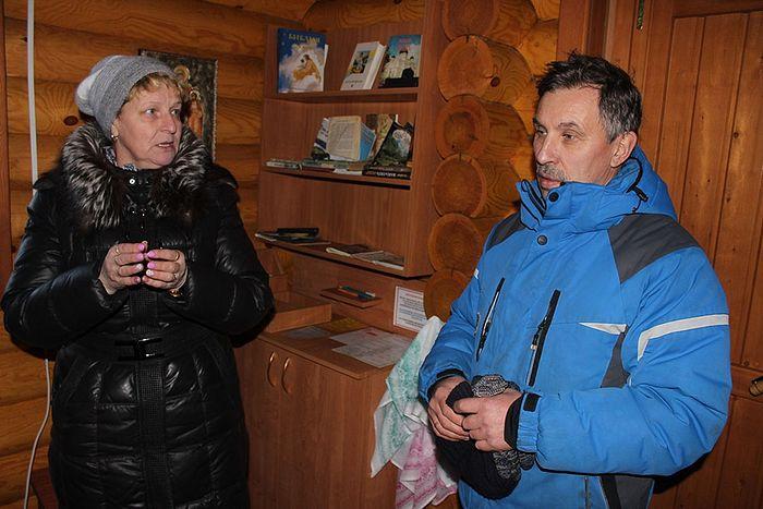 Герасим и Екатерина Логиновы