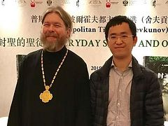 Chinese translation of Everyday Saints presented in Hong Kong