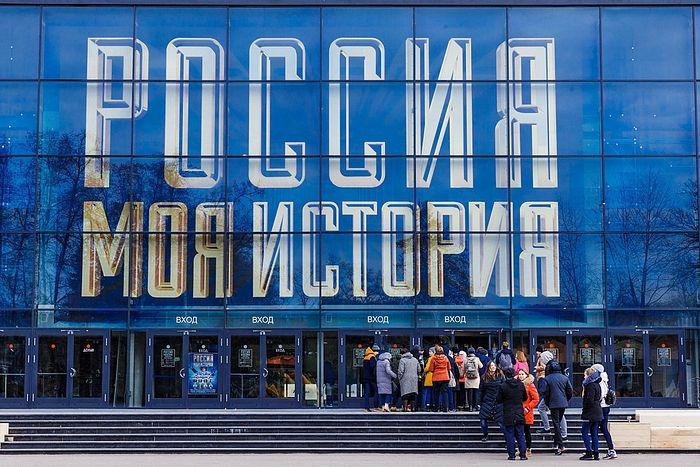 Исторический парк «Россия-Моя история» на ВДНХ открыт бесплатно для защитников Отечества