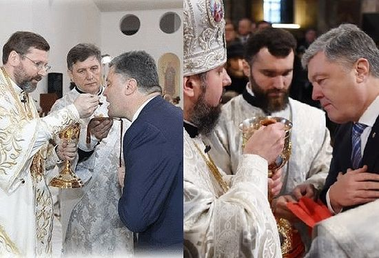Poroshenko communes from the Uniate head (left), and from the schismatic head (right)