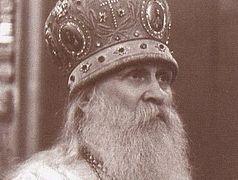 25 февраля состоится встреча в рамках Просветительских курсов: «Митрополит Вениамин (Федченков)»