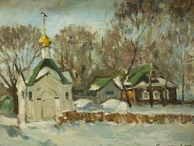В Рязани пройдёт выставка «Храмы России»