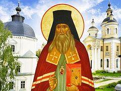 Встреча пятая. Опыт духовной жизни святителя Феофана Затворника