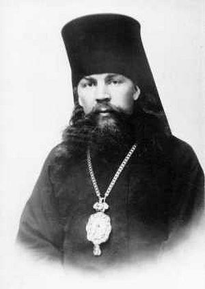 Епископ Иоанн (Булин) фото из электронной энциклопедии «Древо»