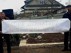 В пяти селах на Буковине произошли провокации против общин Украинской Православной Церкви