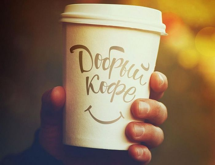 Детский хоспис запускает благотворительную акцию «Добрый кофе»