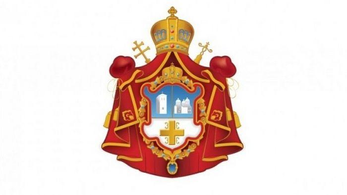 Сформулирована официальная позиция Сербской Православной Церкви по церковной ситуации на Украине