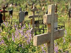 Сущие во гробех. Рассказ