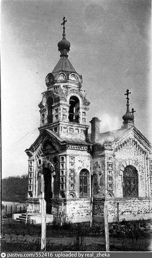 Всехсвятская церковь на Военном морском кладбище Владивостока. Ок. 1918 г.
