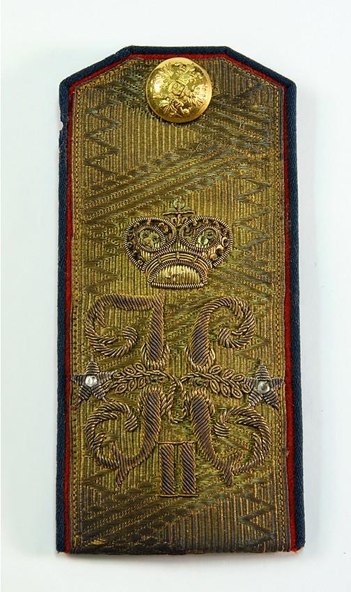Погон генерал-майора с вензелем императора Николая II