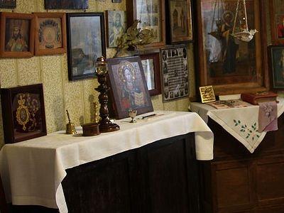 Музейные учреждения Русской Православной Церкви: <br>современное состояние и перспективы