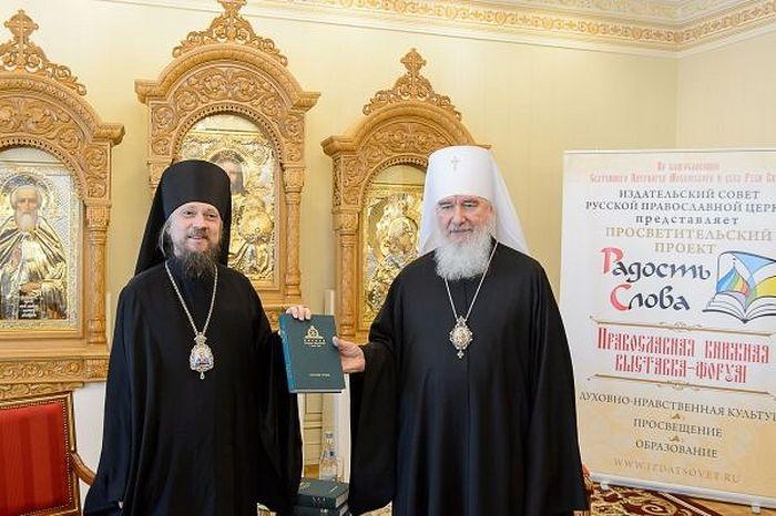 В Алма-Ате состоялась презентация собрания трудов Святейшего Патриарха Московского Кирилла