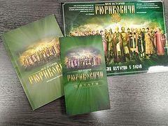 В историческом парке «Россия-Моя история» стартует весенняя акция «Билет за буклет»