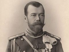 What Russia's Last Emperor Lived By