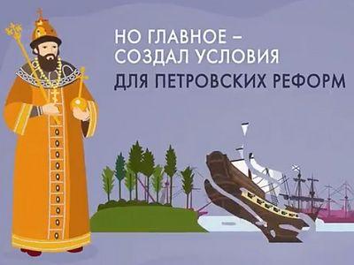 В историческом парке «Россия — Моя история» состоится презентация мультимедийных проектов «Минутная история» и «Минутная биография»
