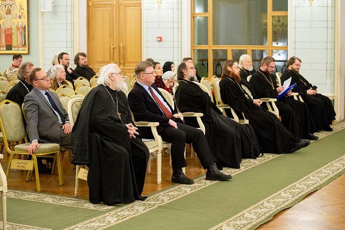 В ПСТГУ прошла конференция «Причины и вызовы текущего кризиса межправославных отношений»