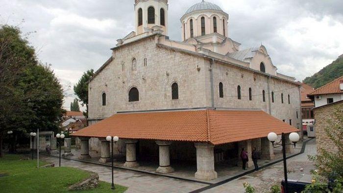 Саборни Храм Светог Ђорђа у Призрену. Вечерње Новости