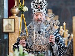 Metropolitan Onuphry calls on faithful to read Psalms, say Jesus Prayer for peace in Ukraine