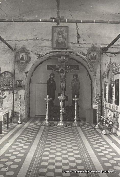 В день освящения храма 23 февраля 1989 года