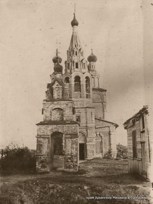 Храм Архангела Михаила в Тропареве. После войны