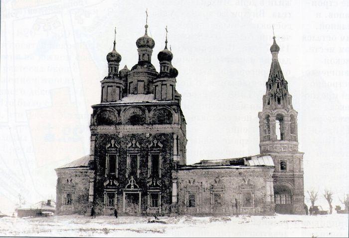 Храм Архангела Михаила в Тропареве. 1947 год