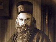 18 марта состоится встреча в рамках Просветительских курсов: «Святитель Николай Сербский»